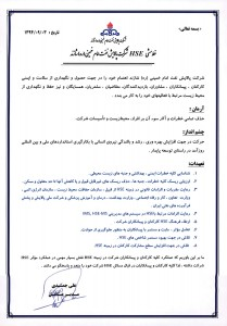 khat-mashy.pdf