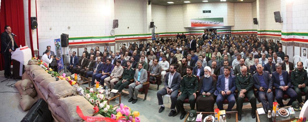 همایش گرامیداشت مقام کار و کارگر و هفته بسیج کارگری در شرکت پالایش نفت امام خمینی(ره) شازند برگزار شد