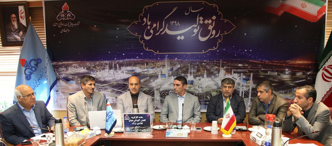استاندار مرکزی : میزان آلایندگی شرکت پالایش نفت امام خمینی شازند به حداقل رسیده است