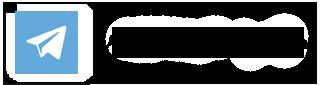 کانال تلگرام شرکت