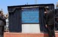 شرکت پالایش نفت امام خمینی (ره) شازند  با   تولید ‹‹ نرمال هگزان›› رسماً بزرگترین  ‹‹پتروپالایشگاه›› ایران شد