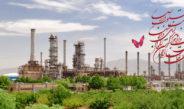پیام تبریک نوروزی مهندس غلامحسین رمضان پور مدیرعامل محترم شرکت پالایش نفت امام خمینی (ره) شازند