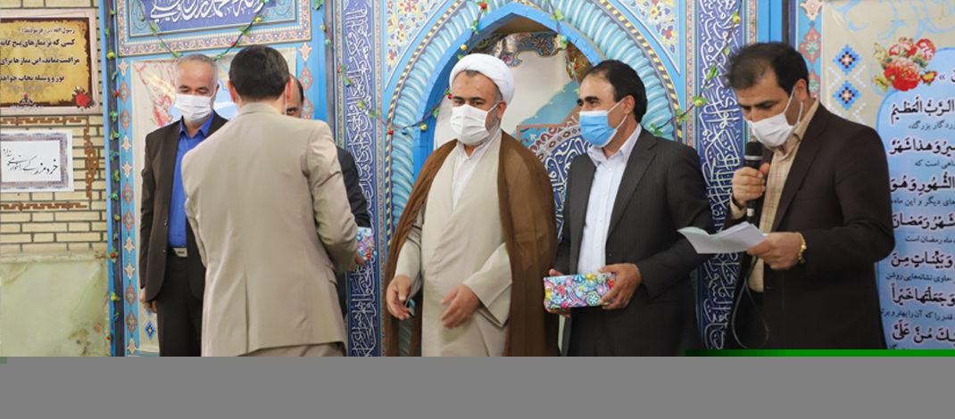 مراسم تجلیل از خادمین ستاد اقامه نماز شرکت پالایش نفت امام خمینی (ره) شازند برگزار شد
