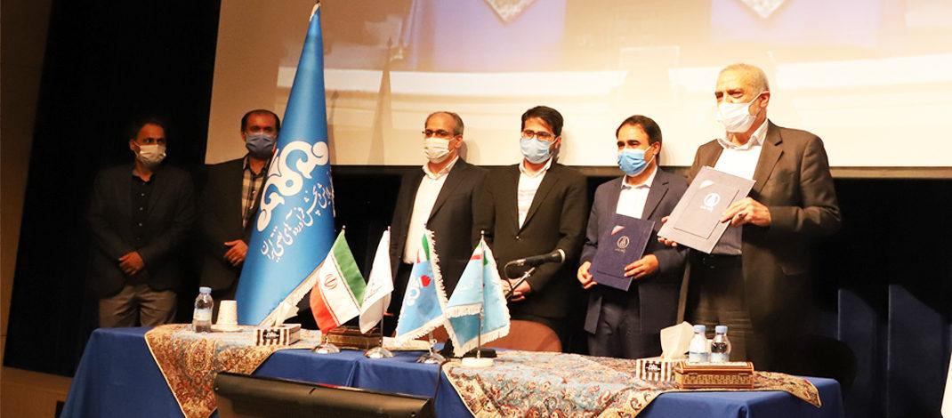 قرارداد دانش فنی ‹‹کک سوزنی›› میان شرکت پالایش نفت امام خمینی (ره) شازند و پژوهشگاه صنعت نفت امضاء شد